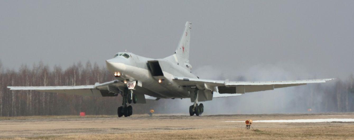 Через авіакатастрофу бомбардувальника у Росії помер третій льотчик