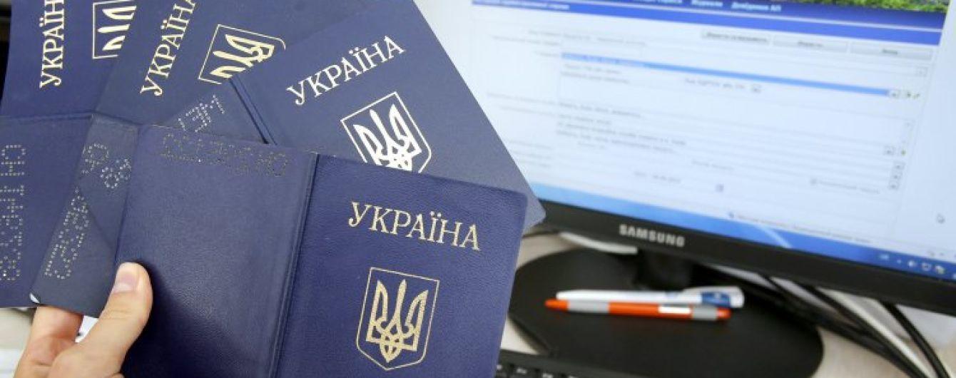 Порошенко отозвал законопроект о лишении крымчан украинского гражданства