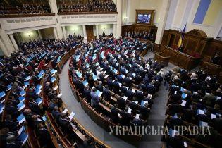 Рада скасувала позаблоковий статус України