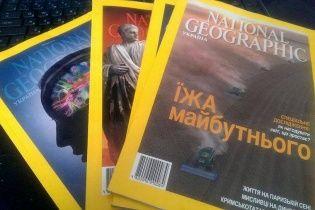 В Украине закроют журналы Esquire, National Geographic и Men's Health