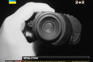 На Львовщине из воинской части похитили оптические приборы, переданные Украине правительством США