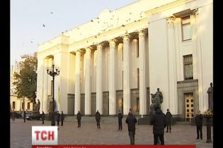 Дату засідання нової Ради засекретили, аби вберегтися від російських диверсій