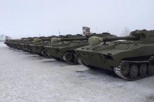 """Українські військові отримають потужні самохідні гаубиці """"Гвоздики"""" (фото)"""