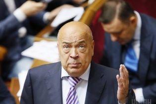 """Москаль рассказал, что """"породило"""" Мукачево и дал советы нардепам"""