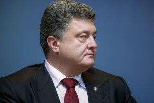 Порошенко уволил Хорошковского и Портнова из совета Нацбанка