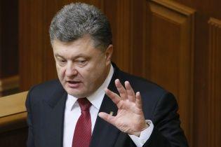 Порошенко объяснил, зачем Украине Министерство информации