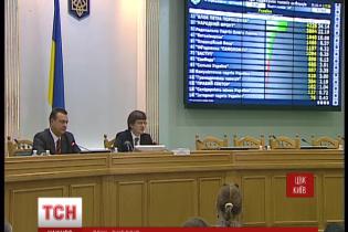 Комітет виборців назвав три проблемні округи в Україні