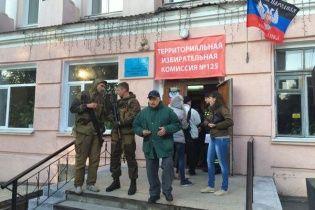 Россия использует фейковые выборы боевиков для раздачи армейских повесток - СБУ