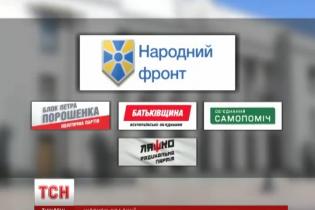"""""""Зметикуємо на п'ятьох"""": партії узгодили один розділ коаліційної угоди"""