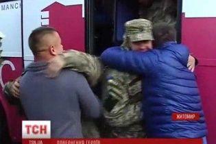 """У Житомирі зустрічали героїчних """"кіборгів"""", які півроку воювали на Донбасі"""
