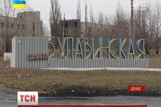 У ТСН з'явилося відео жахливих наслідків обстрілу селища Булавинське