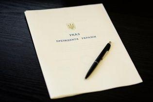Порошенко наградил государственными наградами 171 украинского героя