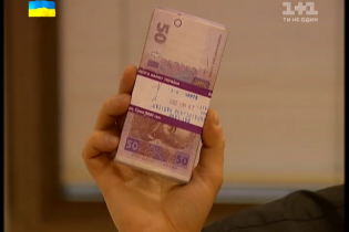 Боевики завозят печатные станки, чтобы заполонить Украину фальшивыми гривнами - Геращенко