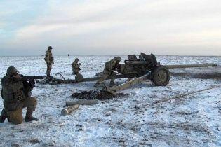 Украинская артиллерия маневрирует под Донецком, ища удобных и безопасных позиций
