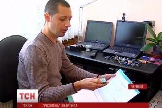 """Любитель-изобретатель из Черновцов построил """"умный дом"""" с искусственным интеллектом"""