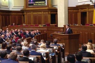 Порошенко назвал единый план для урегулирования конфликта на Донбассе