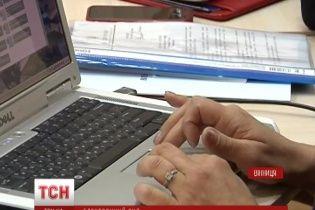 З наступного року українці позиватимуться до суду через інтернет