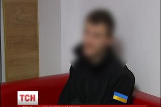 Провокации в центре Киева выгодны спецслужбам РФ и могут быть профинансированы Медведчуком