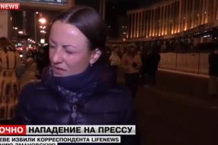 LifeNews утверждает, что их корреспондента избили в Киеве агрессивные украинские журналисты