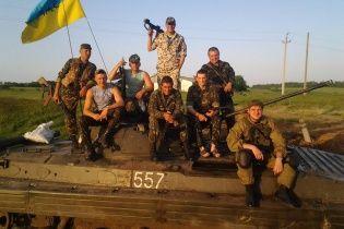 Украинская 95-я бригада провела самый длинный рейд в военной истории мира