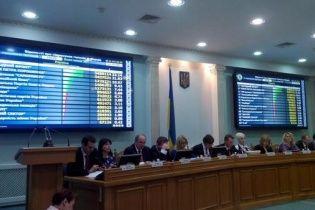 ЦВК оголосила результати виборів у багатомандатних округах