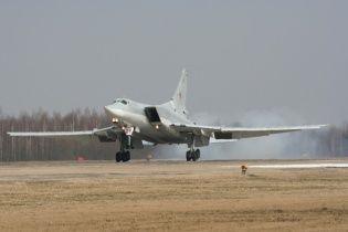 В России разбился стратегический бомбардировщик