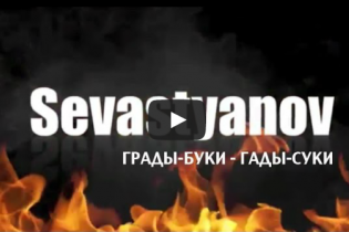 """Донецкие """"киборги"""" репостят песню """"Грады, Буки - гады, с*ки"""", набравшую уже полмиллиона просмотров"""