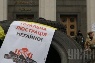 """В Україні люстрували в дві тисячі менше чиновників, ніж обіцяли – посадовці шукають """"відмазки"""""""
