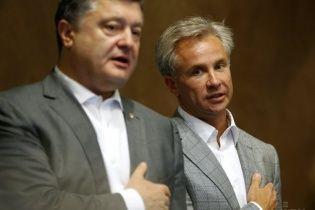 Миллиардера Косюка перевели на должность советника Порошенко