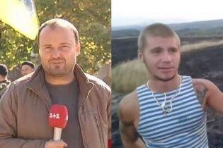 Десантник 25-й бригады и военный корреспондент рассказали про АТО в онлайн-конференции на ТСН.ua