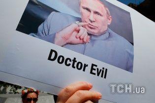 """У Петербурзі православні """"казаки"""" випустять власні """"башлі"""" із зображенням Путіна"""