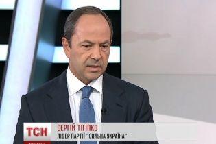"""Тигипко заверяет, что депутаты не знали, что написано в драконовских """"законах 16 января"""""""