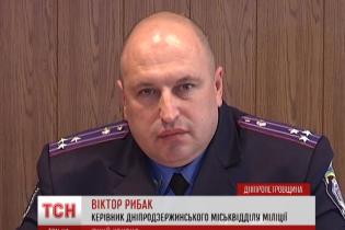 На Днепропетровщине школьник за неделю убил двух женщин, потому что ему нравилось, когда течет кровь