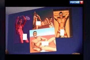 Російський канал пустив в ефір фейкове відео з хлопчиком і оголеними чоловіками