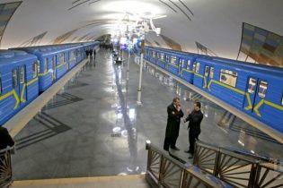 В КГГА заявили, что проезд в метро должен стоить 15 гривен