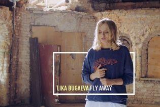 """Любимица Арбениной на """"Голосі країни"""" Lika Bugaeva выпустила клип"""