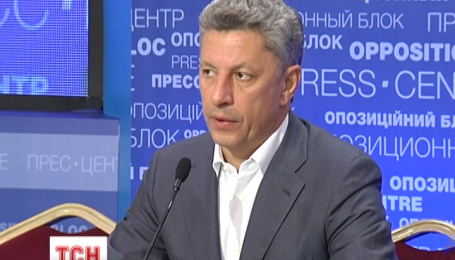 """Лідер """"Опозиційного блоку"""" назвав вибори найбруднішими в історії України"""