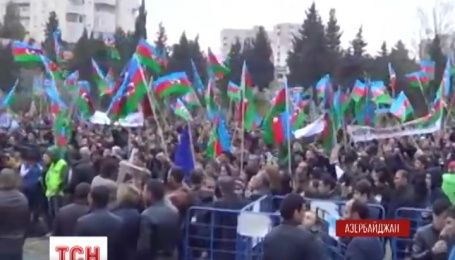 В Азербайджане требовали отставки президента Алиева