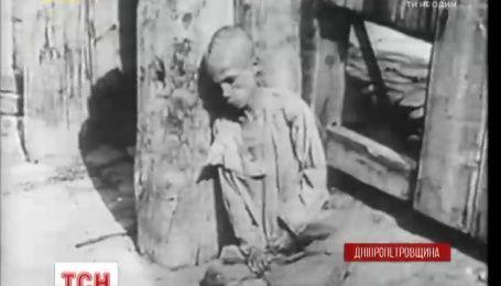 Голодомор в Украине является одним из самых серьезных злодеяний ХХ века