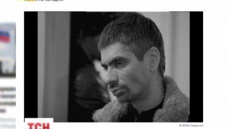 Продюсер МІА «Росія сьогодні» Антон Костильов  покінчив із собою