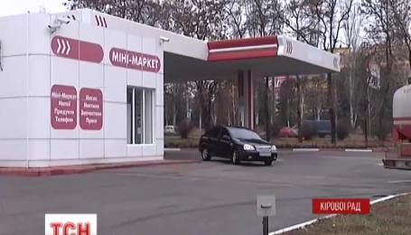 На Кировоградщине аферист заработал миллионы гривен на талонах на бензин
