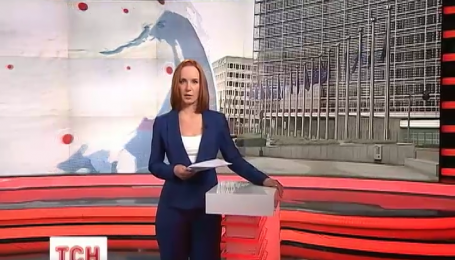 """Евросоюз расширил """"черный список"""" санкций"""