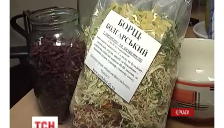 В Черкассах готовят фирменный «Укропский сухпай»