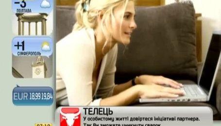 67% работающих украинцев недовольны своей работой, а 23% - ее ненавидят