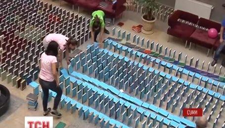 Світовий рекорд із масового падання книг побили у Сумах