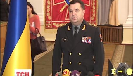 Українські військові не залишать аеропорт - Степан Полторак
