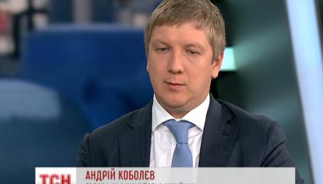 Голова «Нафтогазу» Андрій Коболєв прокоментував результати переговорів