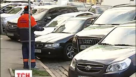 За неуплату парковки придется заплатить штраф