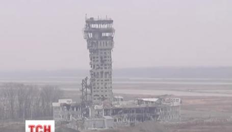 Умови припинення вогню в аеропорту обговорювали в Донецьку