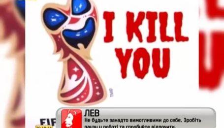 """Російський логотип чемпіонату світу з футболу """"обростає"""" фотожабами"""